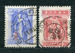 Griechenland Nr.217 + 219        O  Used                     (350) - Usados