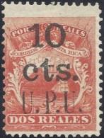 COSTA RICA 1881/83 2r Nº 10 - Costa Rica
