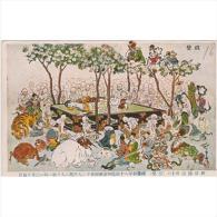 ASIATP2028-LFTD2188TCM. Tarjeta Postal De JAPON.Comic  Japonés.Escrita - Cómics