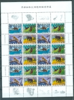 Republic Of China 2869 Endangered Mammals Of Taiwan Complete Sheet With Labels MNH  1992 A04s - 1945-... République De Chine