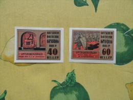 NOTGELD 60 Heller E 40 Heller  Austria Osterreich N.2 Pezzi Untersbergagen GRUDIG  Splendida GRAFICA - Banconote