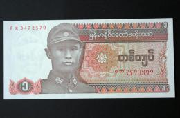 Myanmar - 1 Kyat 1990 - Pick 67 - UNC - Myanmar