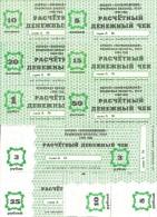 Russia Kolchoz Pervomayskiy (Crimea) 1990 Set UNC .S. - Russie