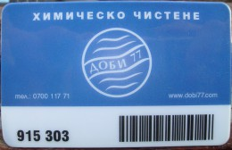 Discount Card - Dobi 77 - Dry Cleaning - Bulgaria - Other Collections