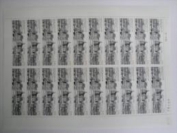1989 Vaux Le Vicomte Yvert 2587 Maury 2591 Feuille Complète Non Pliée ,20 Timbres, Prix Faciale à Saisir! - Feuilles Complètes