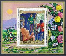 C041 SPROOKJES FABELS LEGENDEN H. ANDERSEN FAIRY TALES MANAMA 1972 PF/MNH - Manama