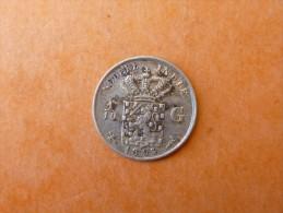1/10 GULDEN NETHERLANDS EAST INDIES 1893 - Indes Néerlandaises