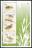 South Africa Venda 1993 Herons Birds Stamps S/s Heron Bird Water - Venda