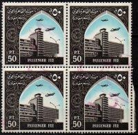 ARABIE SAOUDITE - Bloc De 4 Du 50 Pt. Redevance Passager - Arabie Saoudite