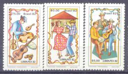 1982. Brazil, Mich.1924-26, Philatelic Exhibition, 3v, Mint/** - Brésil