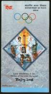India 2008 Beijing Olympic Games Se-tenant Sc 2251 Cancelled Folder Inde Indien - Summer 2008: Beijing