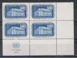 Verenigde Naties New York 12 (**) In Blok Van 4. - New York -  VN Hauptquartier