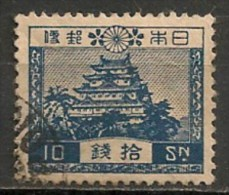 Timbres - Asie - Japon - 1926/37 - 10 S. -