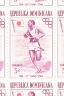 KEE CHUNG SOHN AVEC DRAPEAU DU JAPAN - OLYMPICS BERLIN 1936 MNH TBE JAPON OLIMPIADAS