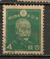 Timbres - Asie - Japon - 1937 - 4 S. -