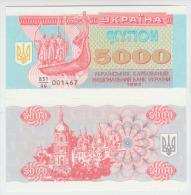 Ukraine 5000 Kupon 1993 Pick 93r UNC Seria 831/99 - Ukraine