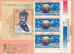 11166- KING FERDINAND 1ST, INTERNATIONAL POST DAY, STAMPS ON REGISTERED RECEIVING RECEIPT, 1995, ROMANIA - 1948-.... Républiques