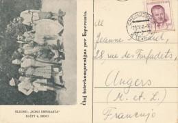 CPSM ESPERANTO Eldono Koro Esperanta 1949 - Esperanto