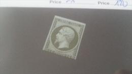 LOT 240541 TIMBRE DE FRANCE NEUF(*) N�11 VALEUR 120 EUROS