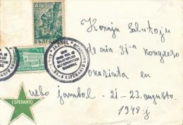 CPSM ESPERANTO Universala Kongreso 1948 + Cachet + Timbres - Esperanto