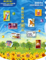 Hongkong China 2007 Ausgabeübersicht Der Post - 1997-... Sonderverwaltungszone Der China