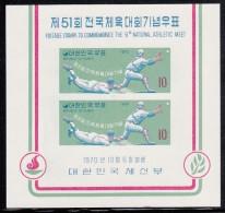 Korea South MNH Scott #732a Imperf Souvenir Sheet Of 2 10w Baseball - 51st National Athletic Games - Ink Mark At Edge - Corée Du Sud