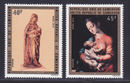 CAMEROUN N°  577 & 578 ** MNH Neufs Sans Charnière, TB - Cameroon (1960-...)