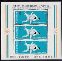 Korea South MNH Scott #799a Souvenir Sheet Of 3 10w Judo - 52nd National Athletic Meet - Corée Du Sud