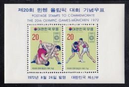 Korea South MNH Scott #833a Souvenir Sheet Of 2 20w Boxing, Wrestling - 1972 Summer Olympics Munich - Corée Du Sud