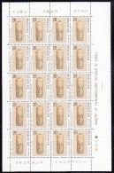 Korea South MNH Scott #1072 Minisheet Of 20 20w Celadon Cylindrical Vase - Ceramics - Corée Du Sud