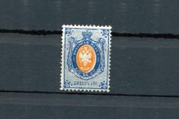 RUSSIA YR 1875-79,SC 30,MI 28X,MNH **,HORIZONTALLY LAID, 20 KOP,HCV - Unused Stamps