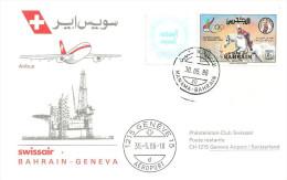 """Luftpost  """"Swissair - Erstflug Airbus Bahrain - Genève""""              1986 - Airmail"""