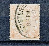 RARITA' UK 1880 Victoria N 39- 2 Scellini Bruno Giallo KL Tav 1 Usato, Perfettamente Centrato, Certificato A Richiesta - 1840-1901 (Regina Victoria)