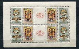 Czechoslovakia 1962 Sheet Sc 1134 Mi  1356 Kleinbogen MNH Praga CV 30 Euro - Blocks & Sheetlets
