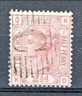 UK 1875-80 Victoria Effige In Ottagono N 56- 2,5 P.rosa Violaceo DK  Tav 13, Annullo Costantinopoli - Used Stamps