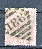 UK 1875-80 Victoria Effige In Ottagono N 56- 2,5 P.rosa Violaceo DN  Tav 16 Usato - Used Stamps