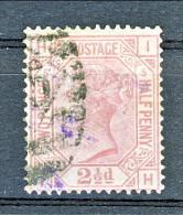 UK 1875-80 Victoria Effige In Ottagono N 56- 2,5 P.rosa Violaceo HI  Tav 5 Usato - Used Stamps