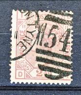 UK 1875-80 Victoria Effige In Ottagono N 56- 2,5 P.rosa Violaceo ID  Tav 11 Usato - Used Stamps