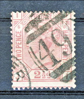 UK 1875-80 Victoria Effige In Ottagono N 56- 2,5 P.rosa Violaceo IJ  Tav 6 Usato - Used Stamps
