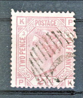 UK 1875-80 Victoria Effige In Ottagono N 56- 2,5 P.rosa Violaceo KP  Tav 3 Annullo Costantinopoli - Used Stamps