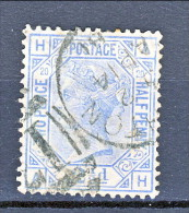 UK 1875-80 Victoria N. 57- 2,5 Penny Azzurro HA Tavola 20 Usato - Used Stamps
