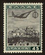 Greece Scott #C44, 1940, Never Hinged - Neufs
