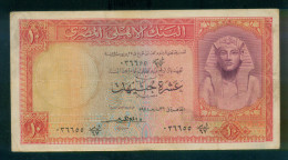 EGYPT / 10 POUNDS / P 32 / 26 MARCH 1958  / NM : 67 / SIG. ABD EL GELIL EL EMARY - Egypte