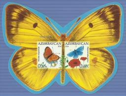 az1060i Azerbaijan 2014 Butterflies imperf s/s