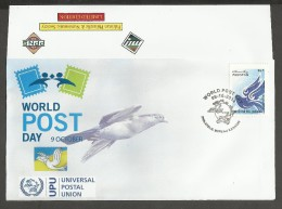 PAKISTAN 9-10-2014, WORLD POST DAY (UPU DAY) SPECIAL POSTAMARK ON SOUVENIR COVER WITH UNITED OF PEACE STAMP - Pakistan
