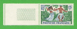 FRP SC #194 MNH (H In Selvage Only)  1960 Tahitian Dancers, CV $6.00 - Polynésie Française
