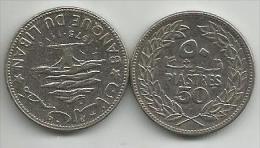 Lebanon 50 Piastres 1975. - Liban