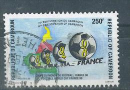 VEND BEAU TIMBRE DU CAMEROUN N° 1235 , COTE : ?, !!!! (k) - Cameroun (1960-...)