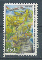 VEND BEAU TIMBRE DU CAMEROUN N° 1241 , COTE : ?, !!!! (j) - Cameroun (1960-...)