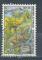 VEND BEAU TIMBRE DU CAMEROUN N° 1241 , COTE : ?, !!!! (l) - Cameroun (1960-...)